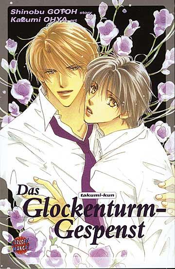 Takumi-kun 4 - Das Cover