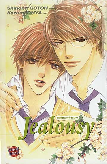 Takumi-kun 5 - Das Cover
