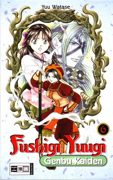 Fushigi Yuugi Genbu Kaiden 6 - Das Cover