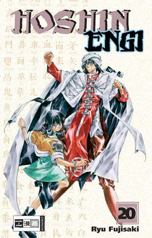 Hoshin Engi 20 - Das Cover