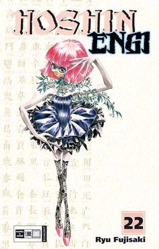 Hoshin Engi 22 - Das Cover