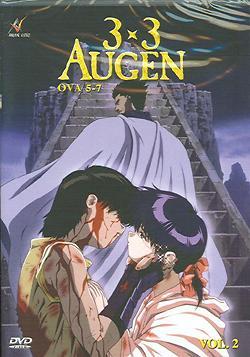 3x3 Augen DVD Vol.2  OVA 5-7 - Das Cover