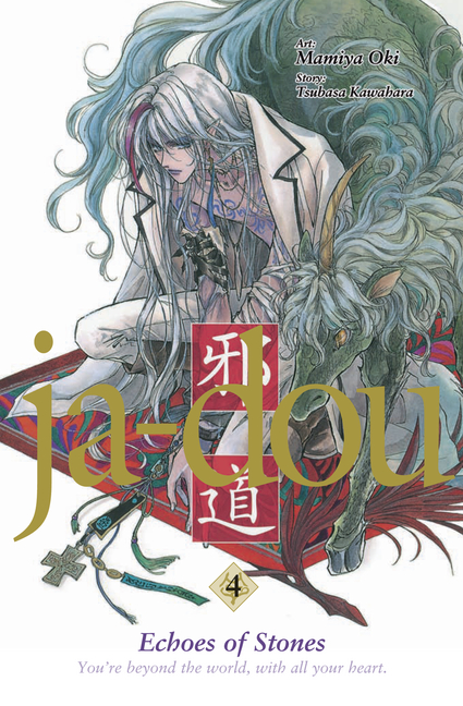 Ja-Dou 4 - Das Cover