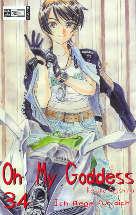 Oh! My Goddess 34 - Das Cover
