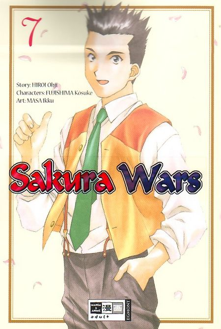 Sakura Wars 7 - Das Cover