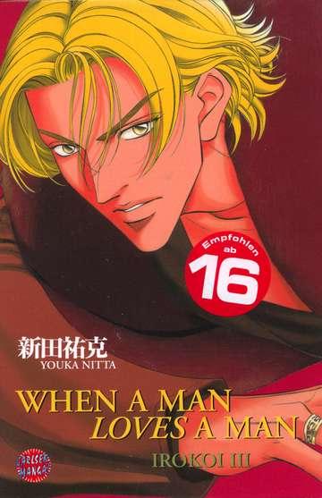 When a man loves a man 7 - Das Cover