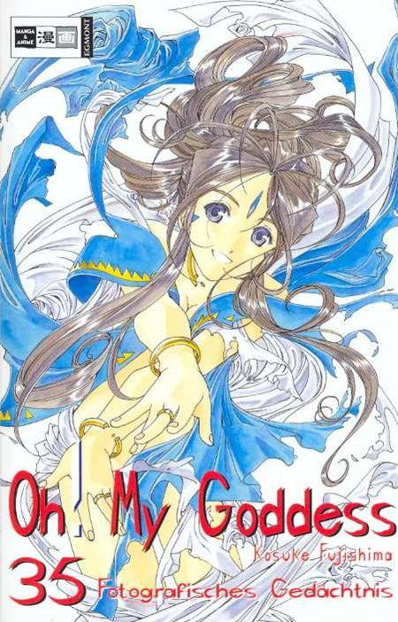 Oh! My Goddess 35 - Das Cover