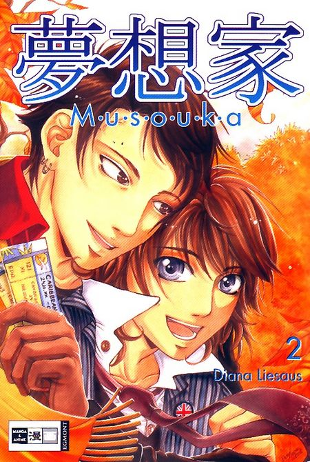 Musouka 2 - Das Cover