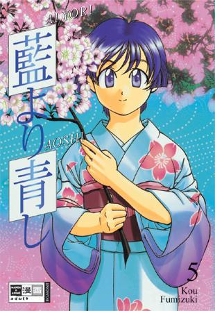 Ai yori aoshi 5 - Das Cover
