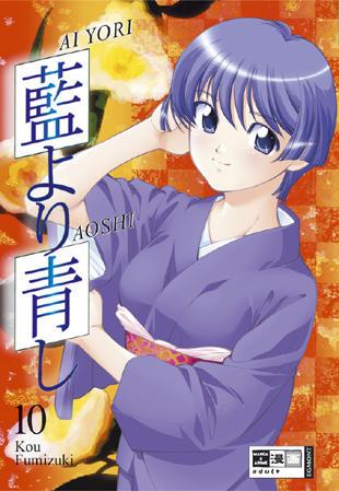 Ai yori aoshi 10 - Das Cover