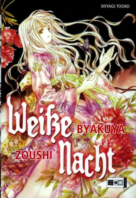 Byakuya Zoushi - Weiße Nacht - Das Cover