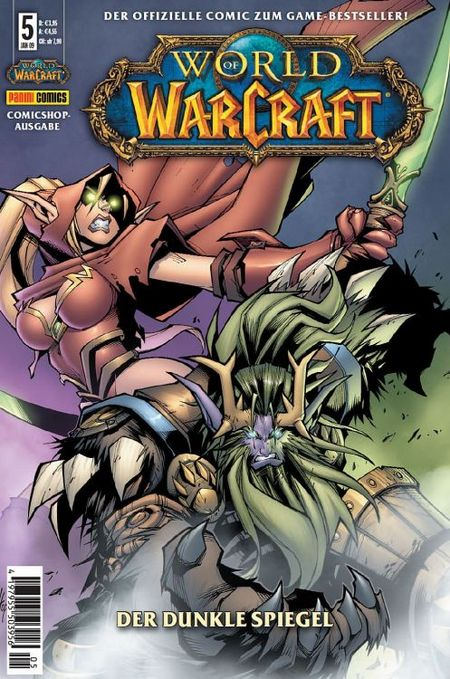 World of Warcraft 5 - Das Cover