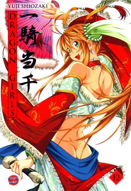 Dragon Girls 12 - Das Cover