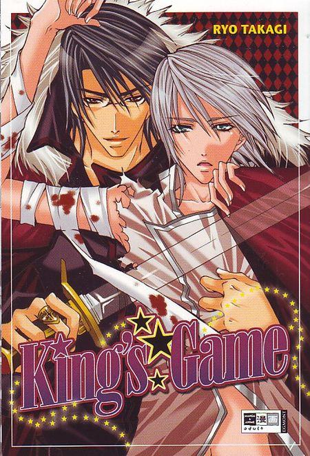 King's Game - Ousama Game - Das Cover