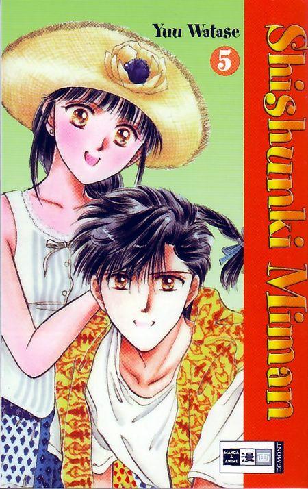 Shishunki Miman 5 - Das Cover