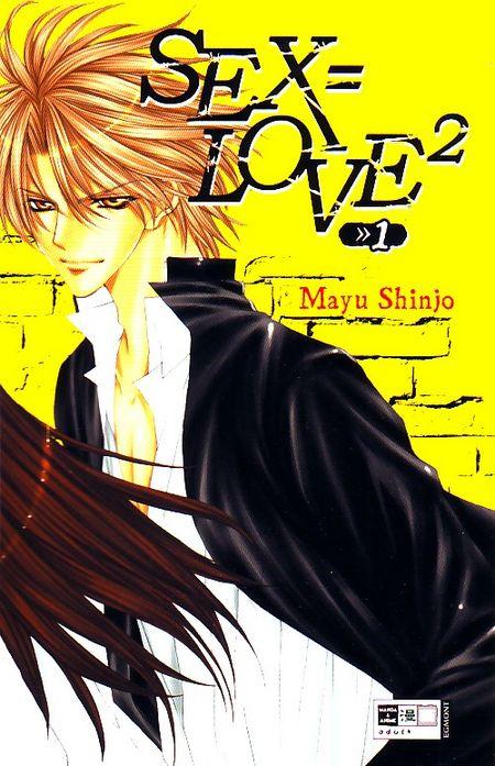 Sex = Love ^2 1 - Das Cover