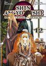 Shin Angyo Onshi 12