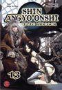 Shin Angyo Onshi 13