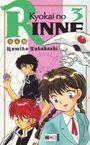 Kyokai no RINNE 3