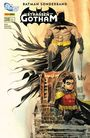 Batman Sonderband 28: Auf Messers Schneide