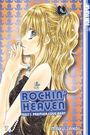 Rockin' Heaven 7