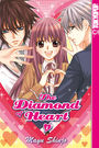 The Diamond of Heart 1
