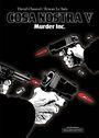 Cosa Nostra V: Murder Inc.