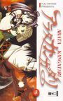 Arata Kangatari 3