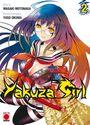 Yakuza Girl 2