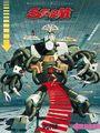 Storm 18: Die Roboter von Danderzei