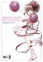 Shugo-Chara! Illustrations
