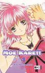 Moe Kare!! 4
