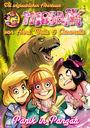 MOSAIK: Die unglaublichen Abenteuer von Anna, Bella & Caramella 10
