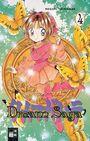 Dream Saga 4