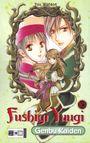 Fushigi Yuugi Genbu Kaiden 10