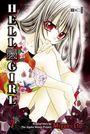 Hell Girl 7