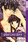 Ghost Love Story 2
