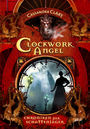Chroniken der Schattenjäger 01: Clockwork Angel
