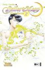 Pretty Guardian Sailor Moon Short Stories 2