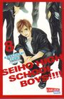 Seiho High School Boys 8