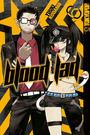 Blood Lad 6
