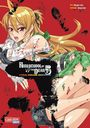 Highschool of the Dead Full Color Edition 5