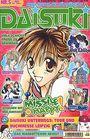 Daisuki 5