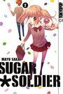 Sugar X Soldier 2