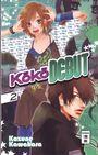 Koko DEBUT 2