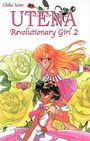 Utena- Revolutionary Girl 2