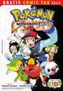 Pokémon 1: Schwarz und Weiß - Gratis Comic Tag 2014