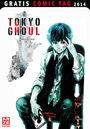 Tokyo Ghoul - Gratis Comic Tag 2014
