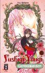 Fushigi Yuugi Genbu Kaiden 12