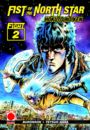 Fist of the North Star 2